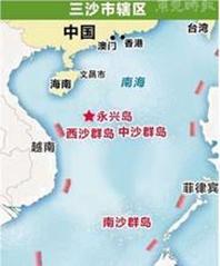 沙市区人口_三沙市于2012年6月21日设立,是中国最南端的城市,为海南省第三个地